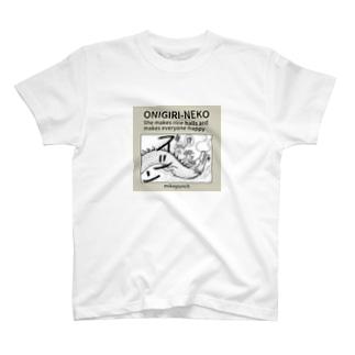 mikepunchのおにぎり猫のものがたり<龍が来た> T-shirts