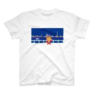 クレコちゃんの東京湾納涼船の思い出 T-shirts