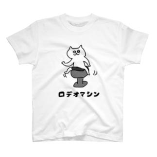 ロデオねこ T-Shirt