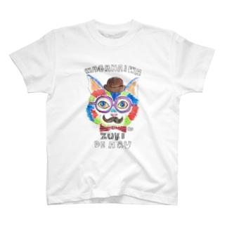 我が輩は猫好きである。 T-shirts