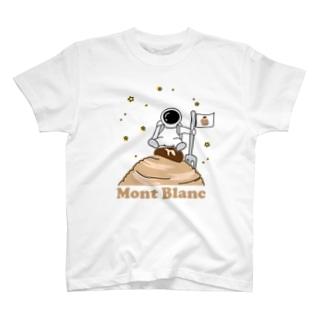 モンブランに着陸 T-shirts
