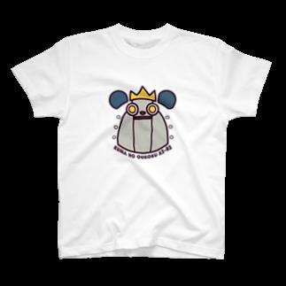 @asoshiiのK2-R3 T-shirts