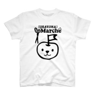 DoMarche Tshirts Black-line T-shirts