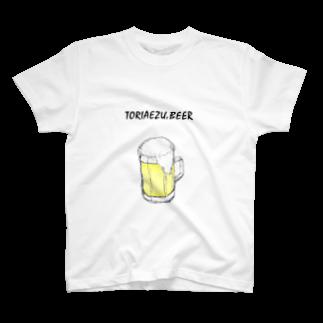 T-makersのTORIAEZU,BEER T-shirts