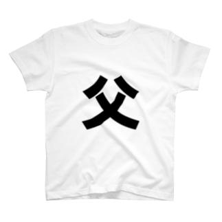 ちちT T-shirts