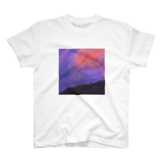 もしも明日地球が滅亡したら。 T-Shirt