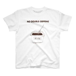 二度付け禁止 T-shirts