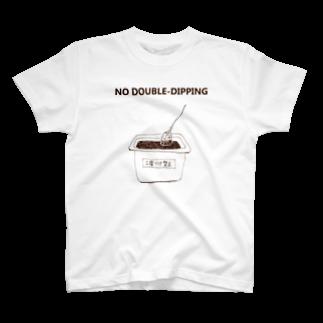 NIKORASU GOの二度付け禁止 T-shirts