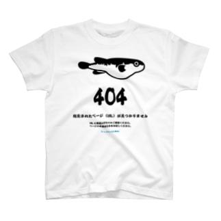 HTTP 404 T-shirts