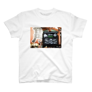 ASAKUSA'S(デリバリー配達員アカウント)のfdafa T-Shirt
