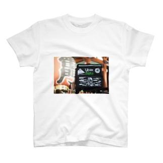 das T-shirts