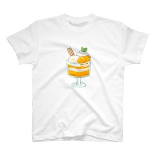 にくらしいマンゴーパフェ T-shirts