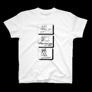 ブティックおばば銀座の干支(戌年) Tシャツ
