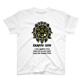 EKAKISI GON GOODS-1 T-shirts