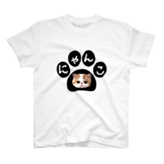 にゃんこ③ T-shirts