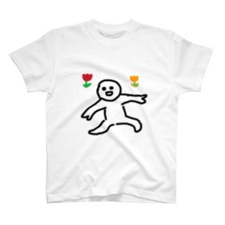 抱きしめに行くよ君 T-Shirt