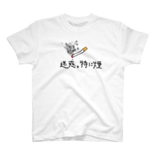 煙草に対する気持ち T-shirts