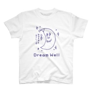 永遠のおやすみをキミに T-shirts