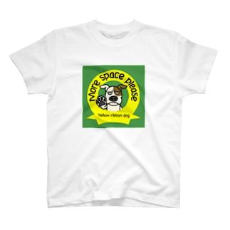 近づくな‼️ (スクエア) T-Shirt