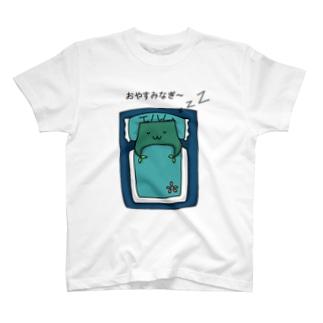 おやすみzZ【なぎまるくん】 T-shirts