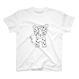 らくがきひょう 黒線 T-shirts
