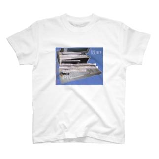 知覚をしても、これらはコンピュータではない T-shirts