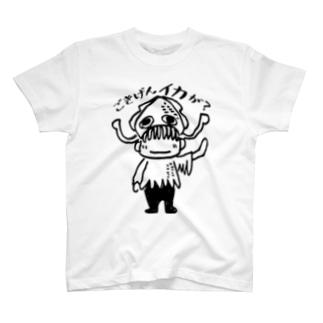 あおりいかクン T-shirts