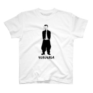ヤンキー信長(リーゼントVersion) T-Shirt