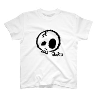 毒ドク T-shirts