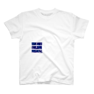 210725 Spotlight T-shirts