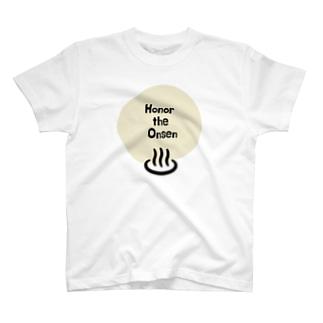 ブーさんとキリンの生活の温泉を称えよ(Honor the onsen) T-Shirt