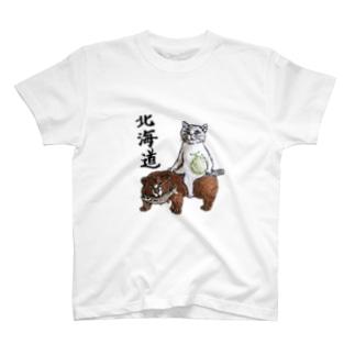 ご当地猫シリーズ_北海道 T-Shirt