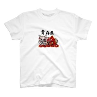 ご当地猫シリーズ_青森県 T-Shirt