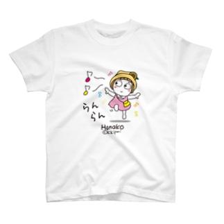 らんらん T-shirts