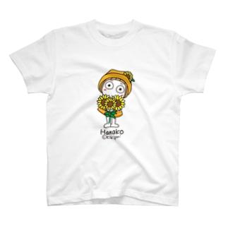 ひまわり2(色変更可能) T-shirts