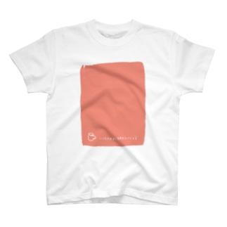 【日本語表記版】カフェトーク標語T T-Shirt