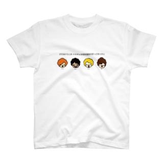ガス抜けラジオ限定オリジナル旬 T-shirts