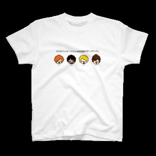 ガス抜けラジオぼったくり店のガス抜けラジオ限定オリジナル旬 T-shirts