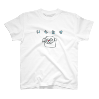 非公式いもたきグッズショップのいもたきTシャツ T-shirts