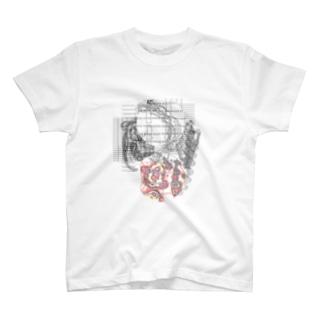 #16 Asia with Multi-Standard 20210716 CompoundDigitalMicroscope version T-shirts