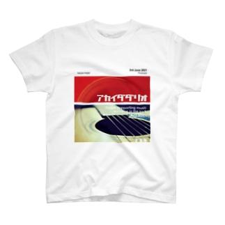 アカイダダリオ#60ロゴ  Tシャツ T-shirts