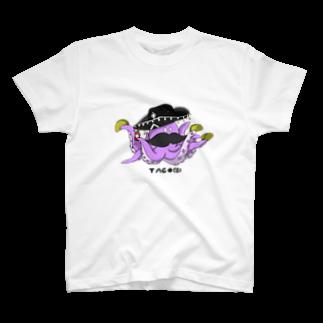ASA(エー・エス・エー)のたこス (ホセ・オチョ) T-shirts