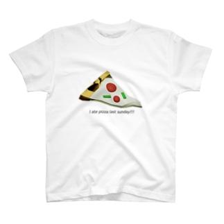 すてきなたべもの  /  中川慎之介 T-shirts