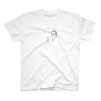 大統領シリーズ バラク・オバマ T-shirts