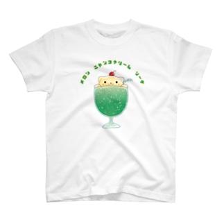 メロン ニャンコクリーム ソーダ T-shirts