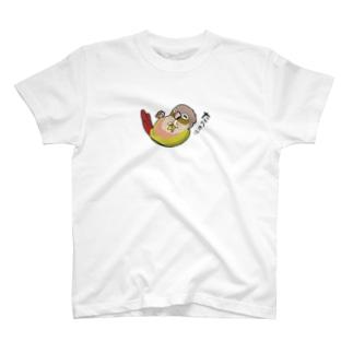 うめごまの「たべた」 T-shirts