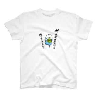 ぴんふのうめごまの「ぽかぽか星人」 T-shirts