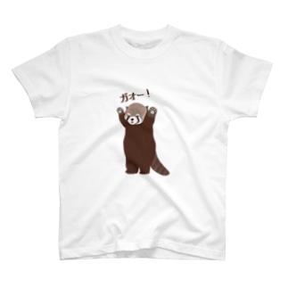 ガオガオレッサーパンダ T-Shirt
