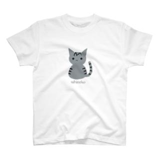 さばねこ(スタンダード) T-Shirt