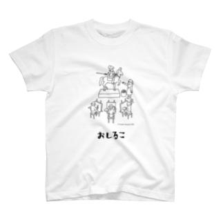 おしるこ公式グッズ<おしるこでおしごと> T-Shirt